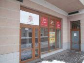 Komerční nemovitost na prodej, Opava / Předměstí